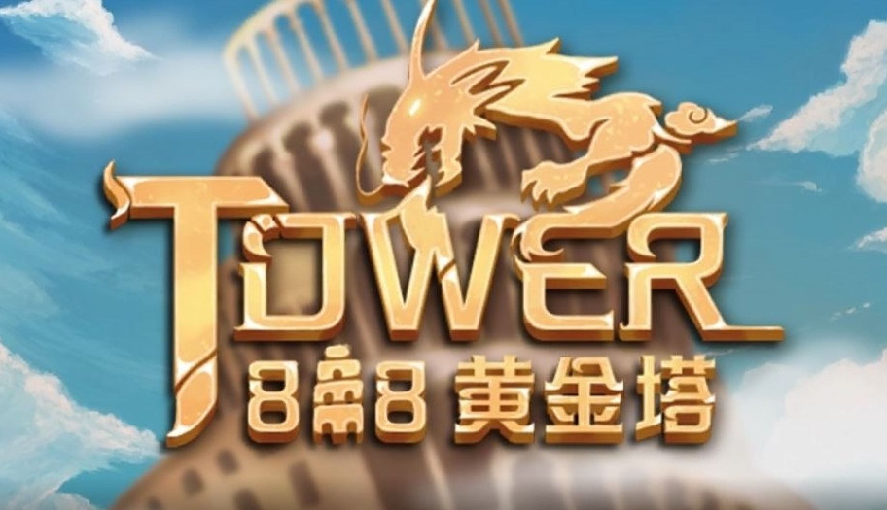 Se 888 Tower Online Slot Demo Game, AllWaySpin