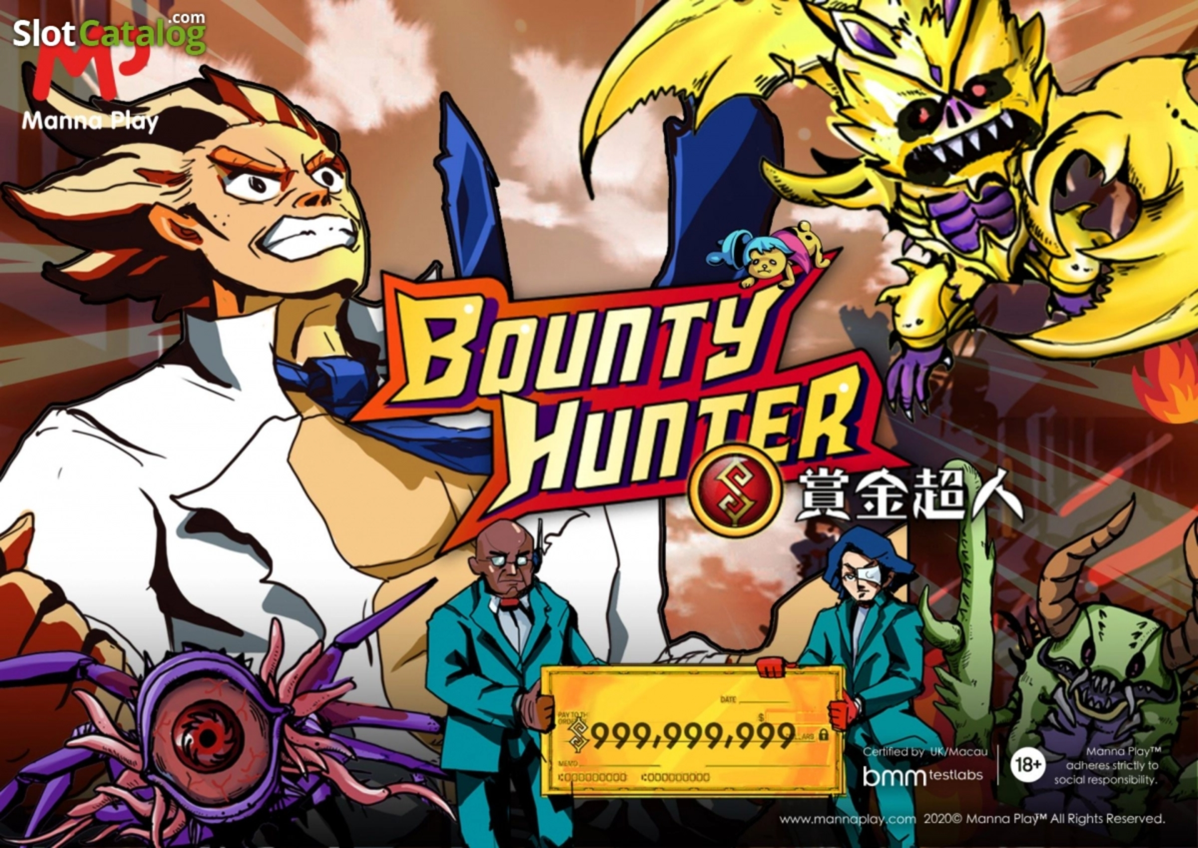 Se Bounty Hunter (Manna Play) Online Slot Demo Game, Manna Play